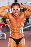 Happy male bodybuilder Royalty Free Stock Image