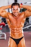 Happy male bodybuilder Royalty Free Stock Image