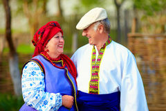 Happy mature couple in traditional ukrainian clothes Stock Image