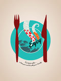 Happy meal plate with fork and knife Illustration Royalty Free Stock Photos