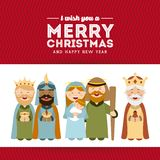 Happy merry christmas Royalty Free Stock Photos