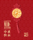 Happy Mid Autumn Festival background with chinese decoration. And chinese traditional icons. Vector illustration.nChinese translate : Mid Autumn Festival Royalty Free Stock Images