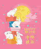 Happy Mid Autumn Festival background with moon rabbit, gift boxes. And chinese traditional icons. Vector illustration.nChinese translate : Mid Autumn Festival Stock Photo
