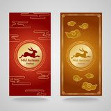 Happy Mid autumn festival banner with rabbit in gold moon and Cloud on red and gold background vector design Royalty Free Stock Photo