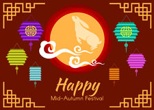 Happy Mid autumn festival card is lanterns and rabbit in moon and Cloud Royalty Free Stock Image