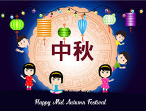Happy Mid Autumn Festival with Lantern and funny kids.  Stock Photos