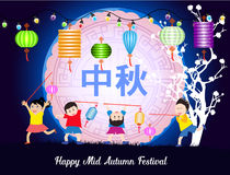 Happy Mid Autumn Festival with Lantern and funny kids.  Stock Image