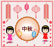 Happy Mid Autumn Festival with Lantern and funny kids.  Royalty Free Stock Image