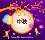 Happy Mid Autumn Festival with Lantern and funny kids.  Stock Images