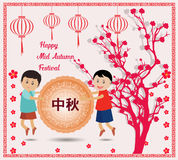 Happy Mid Autumn Festival with Lantern and funny kids.  Royalty Free Stock Images