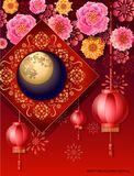 Happy mid autumn festival 1 vector illustration