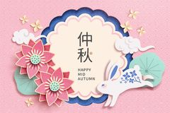 Free Happy Mid Autumn Festival Paper Art Stock Photography - 156715112