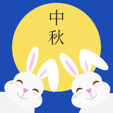 Happy mid autumn festival rabbit vector Royalty Free Stock Photos