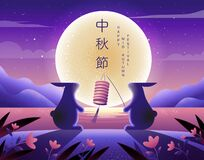Free Happy Mid Autumn Festival. Rabbits , Texture Drawing Illustrate. Stock Image - 190929171