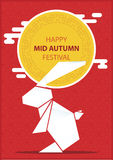 Happy Mid Autumn Festival vector illustration Royalty Free Stock Photo