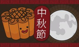 Happy Mooncake Celebrating Chinese Mid-Autumn Festival in Full Moon Night, Vector Illustration Royalty Free Illustration