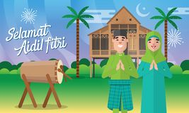 Happy moslem couple celebrate for aidil fitri with traditional malay village house/Kampung and drum on background stock illustration