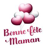 Happy Mother's Day in French : Bonne fête Maman. Happy Mother's Day in French : Bonne fête Maman. Vector illustration Stock Images