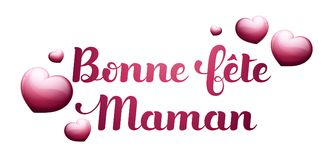 Happy Mother's Day in French : Bonne fête Maman. Vector illustration Royalty Free Stock Images