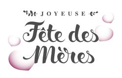 Happy Mother's Day in French : Joyeuse Fête des Mères. Happy Mother's Day in French : Joyeuse Fête des Mères. Vector illustration Royalty Free Stock Image