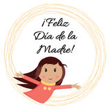 Happy Mother Day banner with little hugging girl into hand drawn circle frame. Lettering title in Spanish Stock Images
