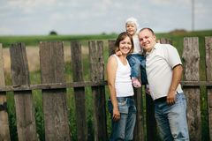 Happy mother and father with child Stock Image
