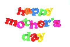 Happy Mother's Day stock photos