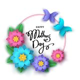 Happy mother`s day banner  with abstract  paper cut  flowers, bu. Happy mother`s day banner template with abstract paper cut  flowers, butterflies, lettering Stock Photos