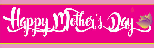 Happy Mother`s Day banner or background Stock Images