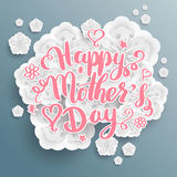 Happy Mother`s Day banner. Stock Image