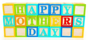 Happy Mother's Day Blocks Royalty Free Stock Photos
