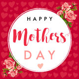 Happy Mother`s Day calligraphy ros banner Royalty Free Stock Image