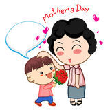 Happy mother´s day. Card with cartoons Royalty Free Stock Photography