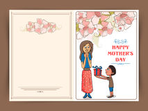 Happy Mother's Day celebration greeting card. Stock Image
