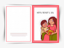 Happy Mothers Day celebration greeting or invitation card. Stock Images