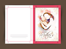 Happy Mothers Day celebration greeting or invitation card. Royalty Free Stock Photo