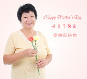 Happy mother's day concept. Stock Photography