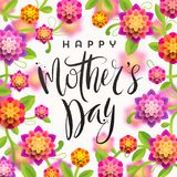 Happy mother`s day - Greeting card. Brush calligraphy greeting and background with flowers. Royalty Free Stock Photos