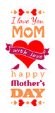 Happy Mothers Day greeting card Royalty Free Stock Photos