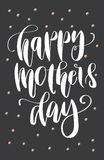 Happy Mother`s Day greeting card vector illustration. Hand lettering calligraphy holiday background in floral frame stock illustration
