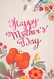 Happy mother's day hand-drawn lettering. Stock Photos