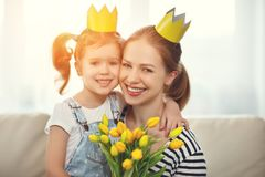 Free Happy Mother`s Day! Mother And Child Daughter In Crowns And With Stock Photography - 112893002