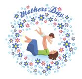 Happy Mother`s Day. Motherhood and Childhood. Colored illustration Royalty Free Stock Photo