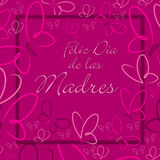 Happy Mother s Day Royalty Free Stock Image