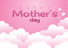 Happy Mother`s day,text on sky. Paper art style Royalty Free Stock Photography