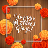 Happy Mothers Day. Beautiful Blooming Rose Flowers on Wood Background Stock Photo