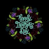 Happy Mothers Day beautiful greeting card. Bright vector illustration with embroidery colorful trend floral pattern and stock images