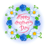 Happy mothers day  7 Stock Photography