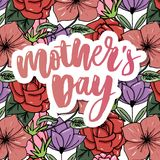 Happy Mothers Day elegant typography pink banner. Calligraphy text and heart in frame on red background for Mother`s Day. Best mo. M ever vector royalty free stock images