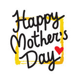 Happy Mothers Day. Excellent gift card Royalty Free Stock Photo